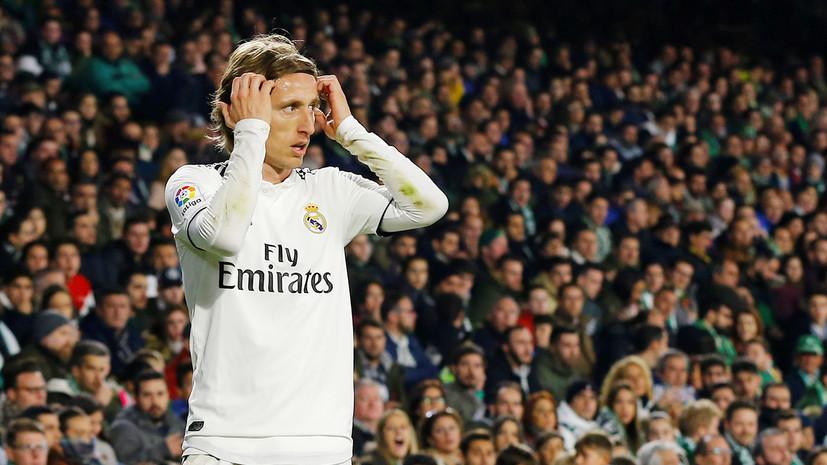 «Барселона» пошутила над футболистом «Реала» Модричем