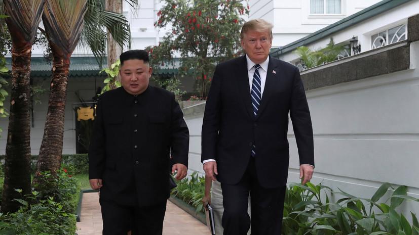 Эксперт оценил возможную новую встречу Трампа и Ким Чен Ына