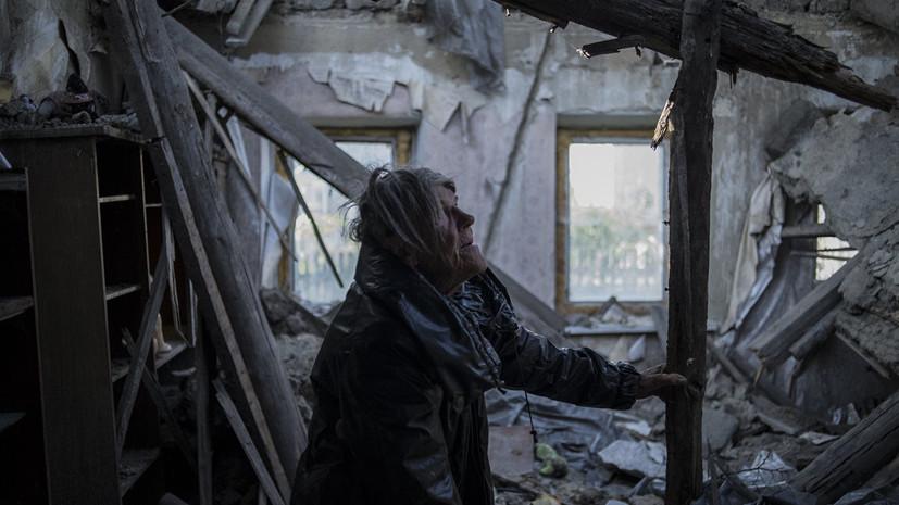 Бастрыкин: СК уже возбудил 307 дел о преступлениях в Донбассе