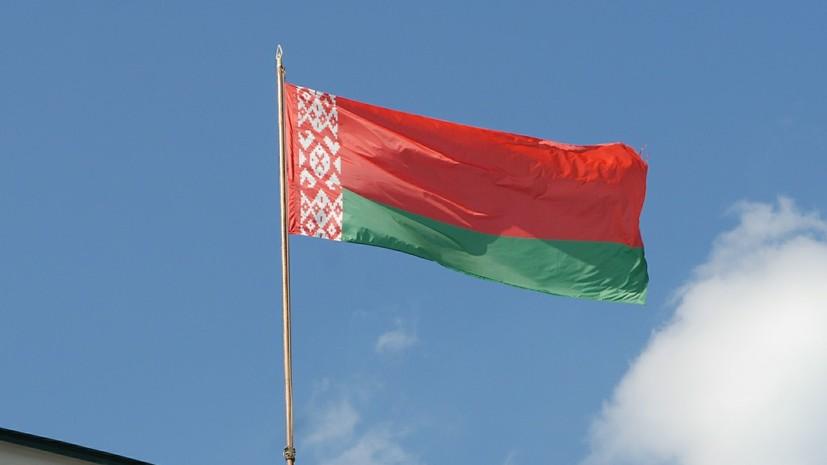 Белоруссия готова продлить соглашение о военных объектах России