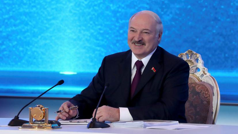 Лукашенко заявил об отсутствии у России планов «поглотить» Белоруссию