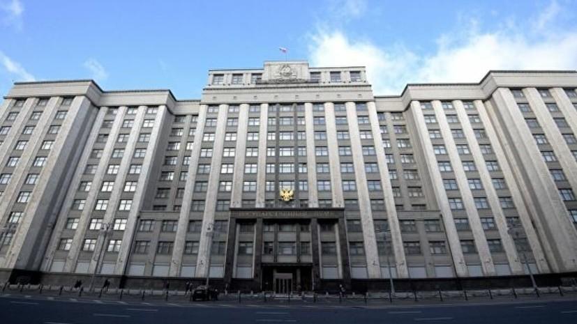 В Госдуме оценили заявление Порошенко о вере в лидерство Украины