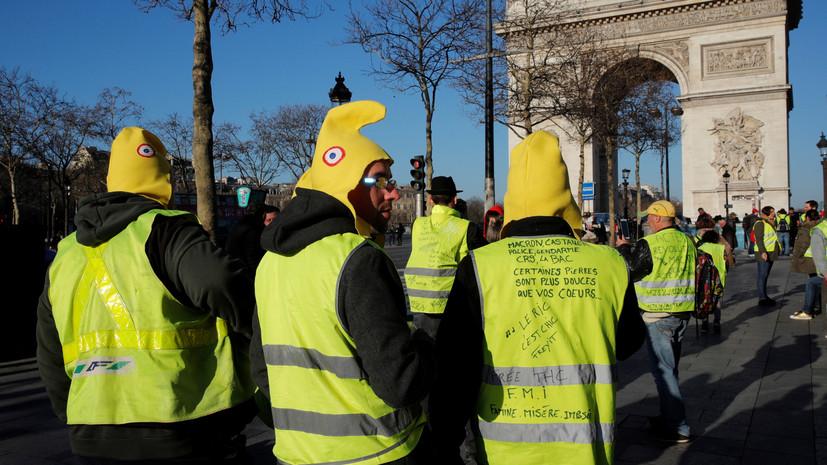 Россиян предупредилио возможных стычках «жёлтых жилетов» с полицией во Франции