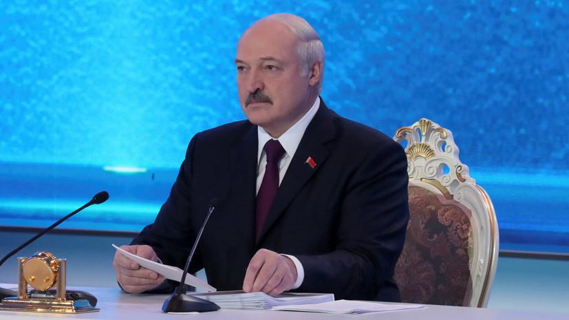 Лукашенко: Россия не идёт на переговоры по цене на газ для Белоруссии с 2020 года