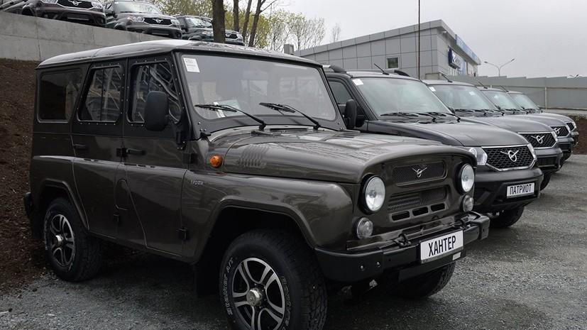 Обновлённый УАЗ «Хантер» поступил в реализацию