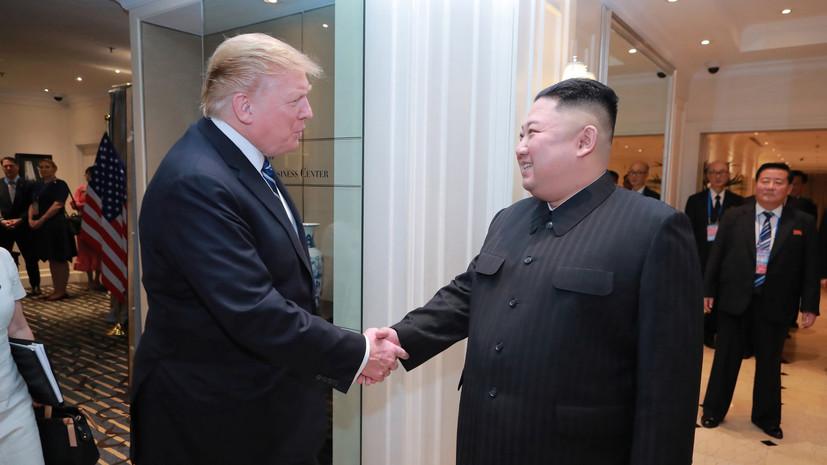Трамп назвал очень содержательными переговоры с Ким Чен Ыном