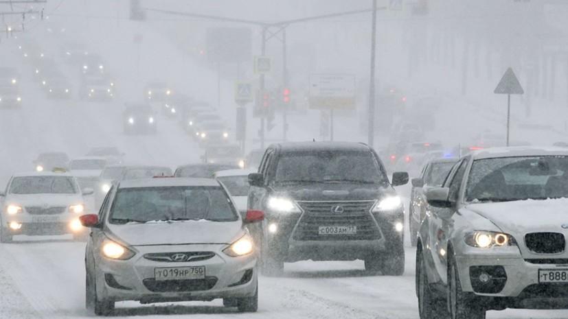 В ЦОДД призвали водителей в Москве быть осторожными из-за гололёда