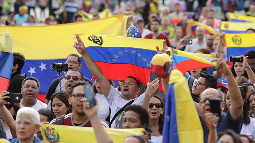 Лукашенко назвал ответственных за сложившуюся в Венесуэле ситуацию