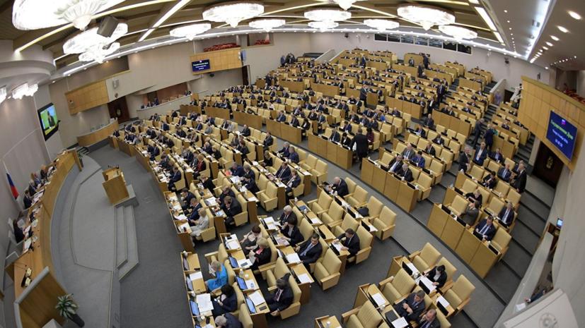 В Госдуме ответили на заявление «Нафтогаза» о победе по иску против России