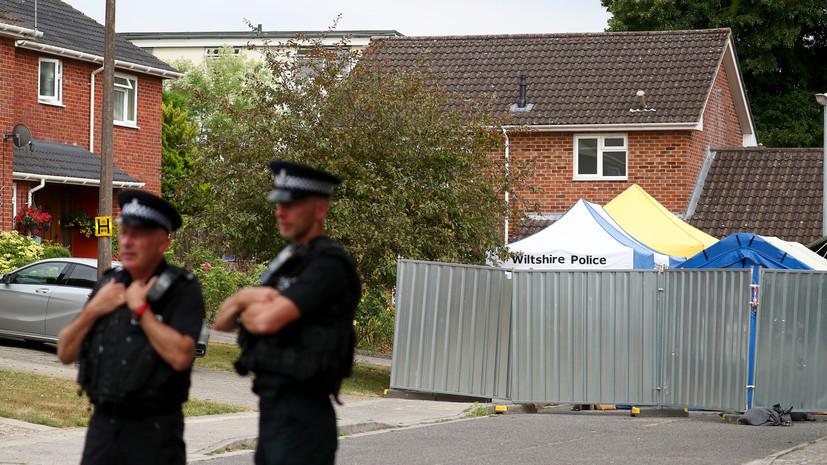 Британская полиция сообщила, что продолжает расследование дела Скрипалей