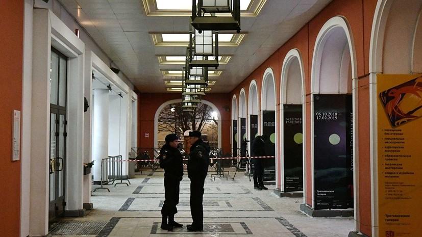 Третьяковке поручили принять комплексные меры по охране экспонатов