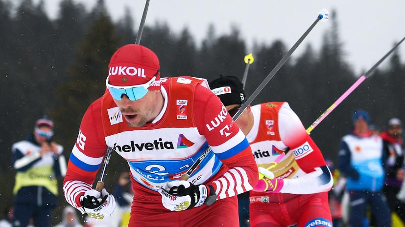 «До разборок в финишном створе не дошло»: что говорили спортсмены после мужской эстафеты на ЧМ по лыжным видам спорта