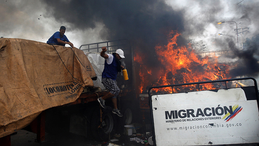 «Американцам необходима смена власти»: возможны ли новые провокации с «гумпомощью» на границе Венесуэлы и Колумбии