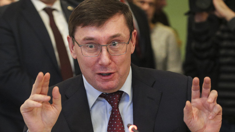 Луценко рассказал о махинациях в «Укроборонпроме»