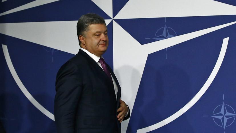 В Раде рассказали, что в НАТО не стали дёшево продавать оружие Украине из-за Порошенко
