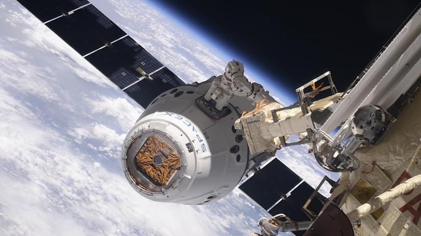 SpaceX запустила Dragon 2 в рамках первого тестового полёта на МКС