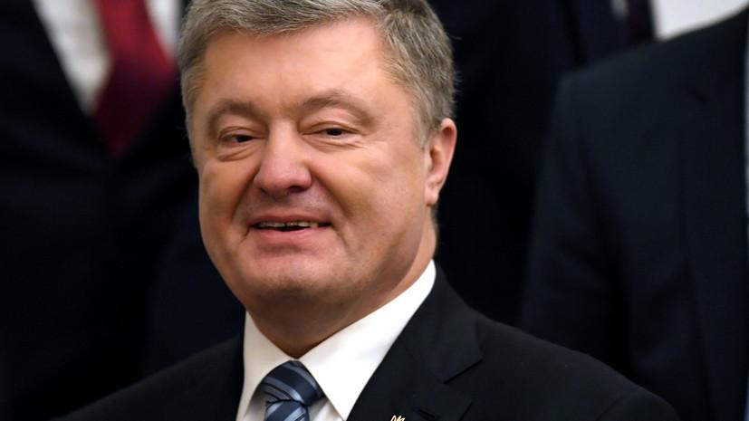 Порошенко уверен, что рынки ЕС останутся открытыми для Украины