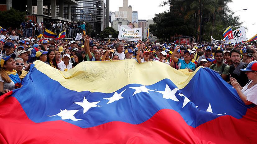 Глава Минобороны Венесуэлы приказал «облегчить США процесс введения санкций»