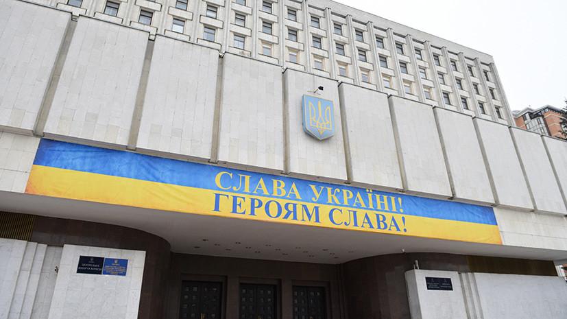 В полиции Украины назвали число связанных с выборами уголовных производств