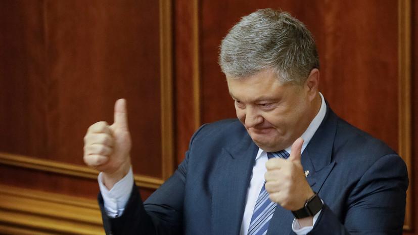 Порошенко рассказал о туристическом потенциале Украины
