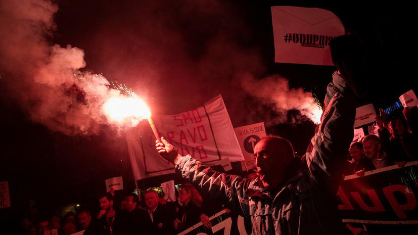 В Черногории протестующие потребовали отставки президента