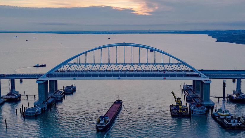 В Крыму оценили заявление «бухарестской девятки» о «геополитической» роли Крымского моста