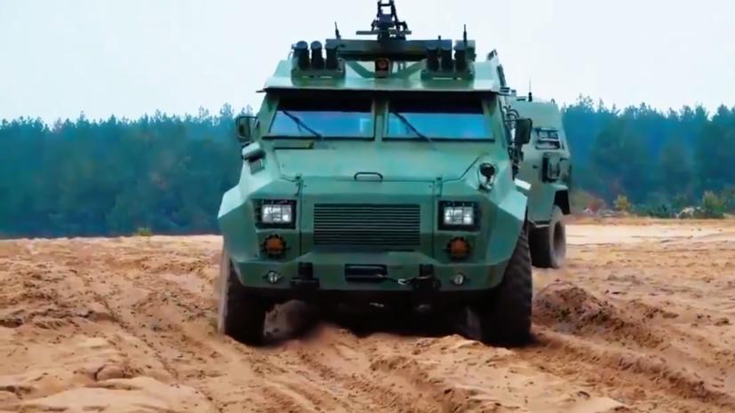 На Украине испытали новый бронеавтомобиль «Барс-8»