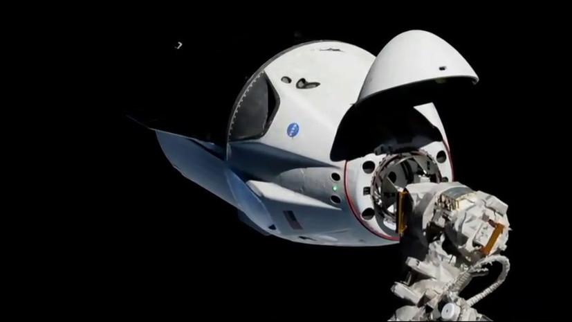 Американский корабль Dragon 2 успешно пристыковался к МКС