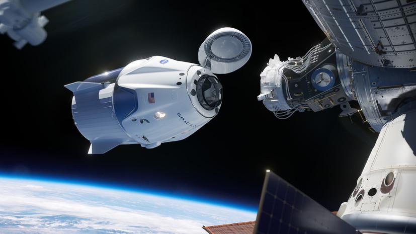 «Роскосмос» поздравил NASA с успешной стыковкой Dragon 2 к МКС