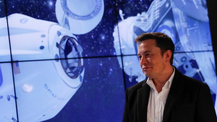 Илон Маск по-русски ответил на поздравление со стыковкой Dragon 2 с МКС