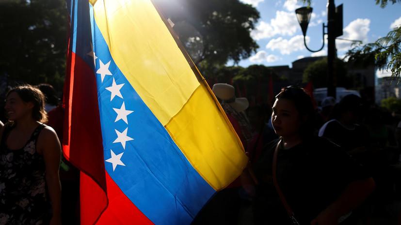Эксперт оценил заявление Болтона о коалиции для смены власти в Венесуэле