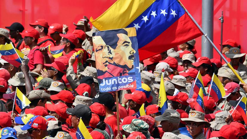 «Обоснование будущей агрессии»: в США предложили противодействовать «российскому влиянию» в Венесуэле
