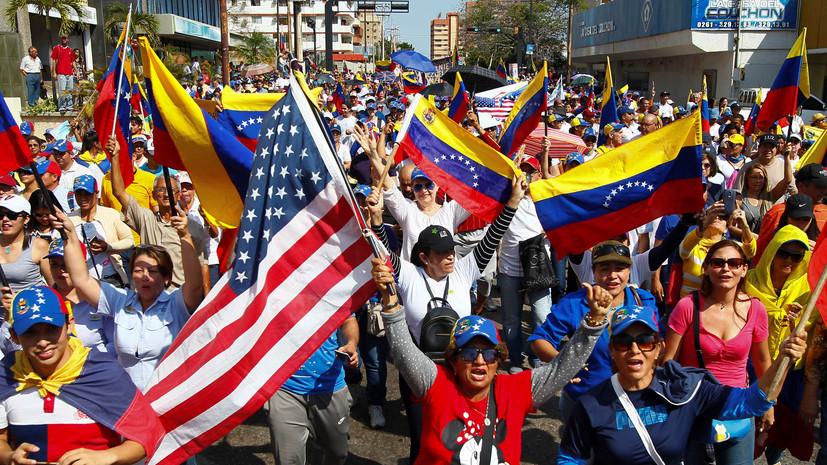 «Будут действовать извне»: кто может войти в коалицию США для смены власти в Венесуэле