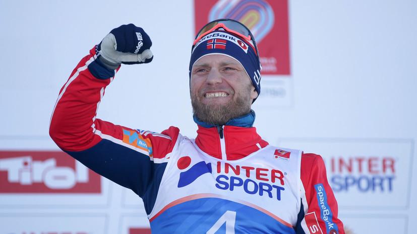 Норвежский лыжник Сундбю выразил недоумение относительно тактики соперников на ЧМ
