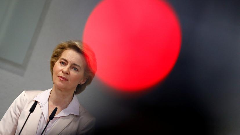 Эксперт оценил слова министра обороны ФРГ об угрозе ракет КНР для России