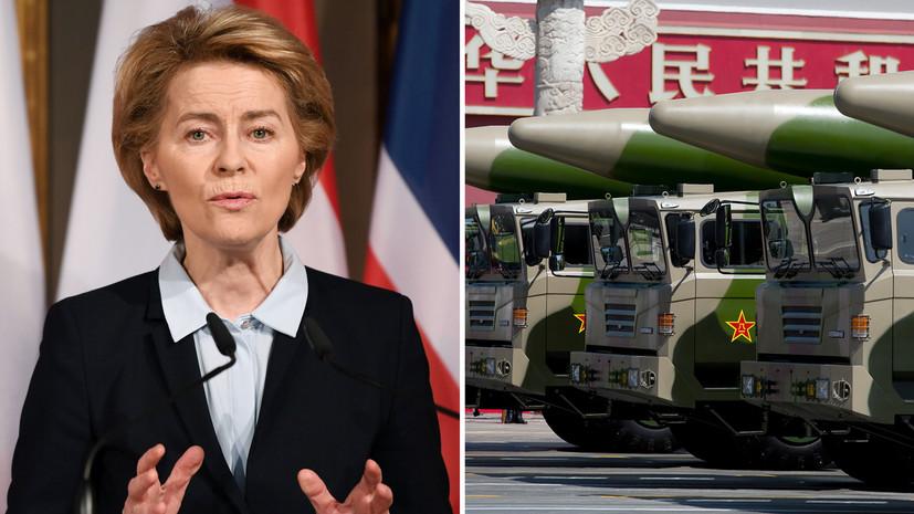 «Берлин зависим от позиции Вашингтона»: в Германии заявили об угрожающих России китайских ракетах