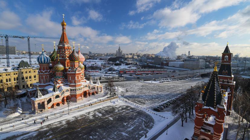 Синоптики прогнозируют потепление до +8 °С в Московском регионе 8 марта