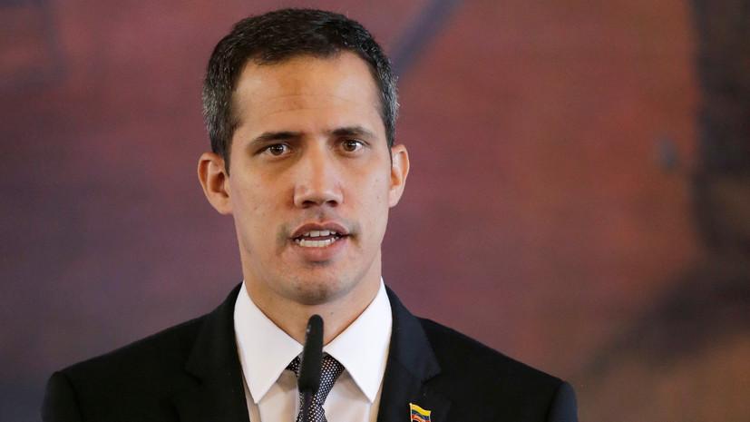 Эксперт оценил угрозы Болтона в адрес противников возвращения Гуаидо в Венесуэлу