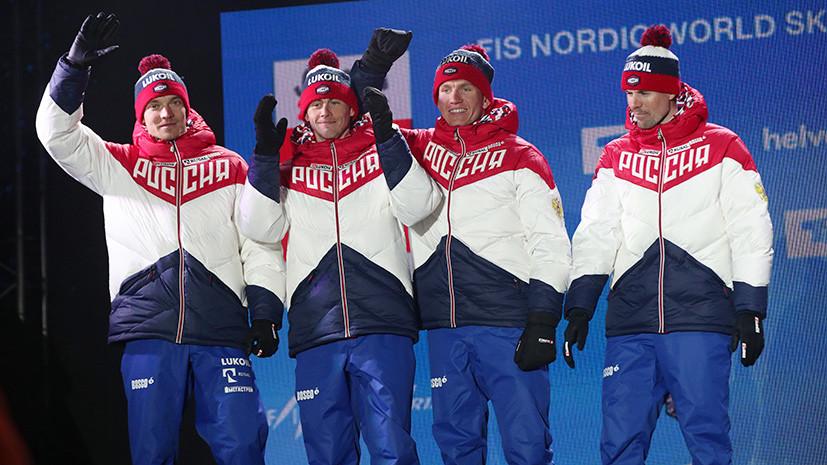 Ошибки командной тактики и нехватка узких специалистов: почему российские лыжники остались без золота на ЧМ
