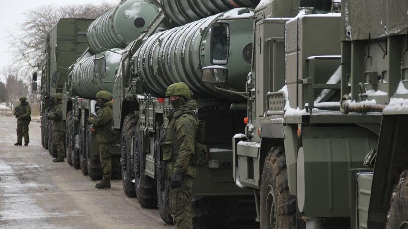 ПВО Калининградской области усилил полк С-400