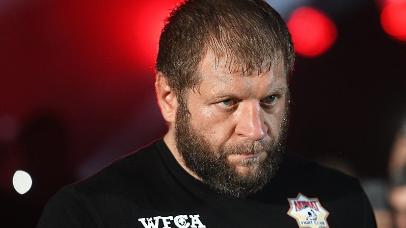 RCC отменил бой Александра Емельяненко, который должен был пройти 4 мая