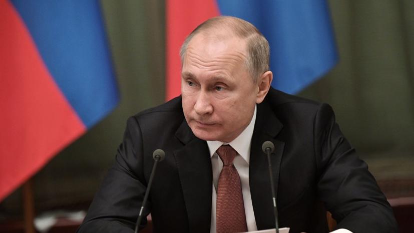 Путин подписал указ о приостановке выполнения ДРСМД