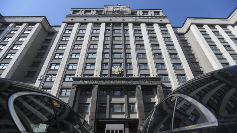 В Госдуму внесли проект о доплатах к пенсии сверх прожиточного минимума