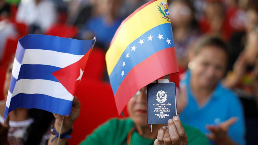 Болтон пригрозил Кубе финансовыми ограничениями за «роль в событиях в Венесуэле»