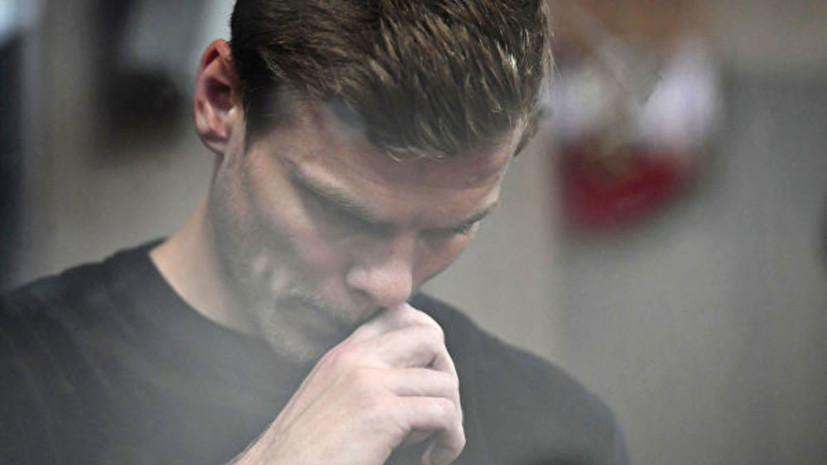 СМИ: Футболист Кокорин получил ожоги в СИЗО
