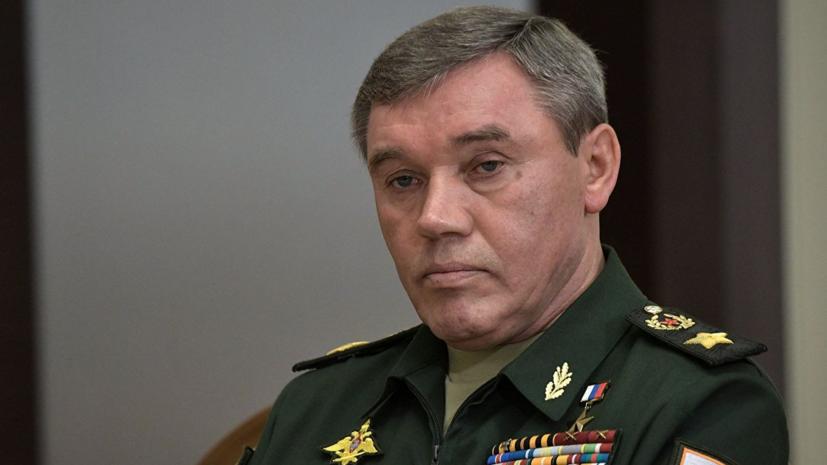 Главы генштабов России и США обсудили вопросы ПРО и ситуацию в Сирии