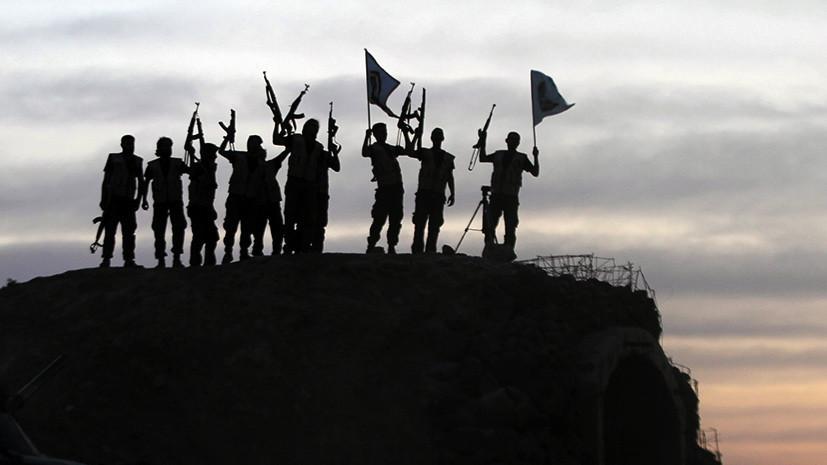 Радикальный шаг: власти ФРГ намерены лишать гражданства воевавших на Ближнем Востоке боевиков