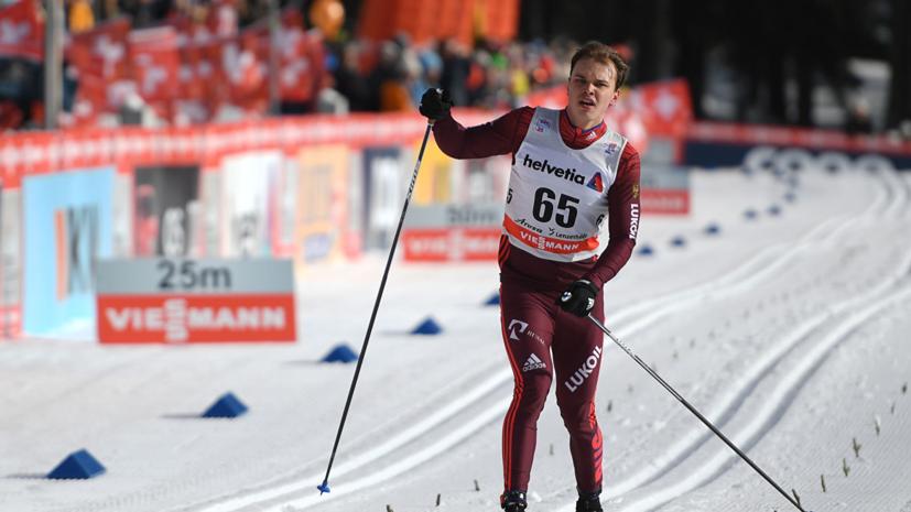 Двукратный победитель Универсиады прокомментировал поступок Большунова перед марафоном на ЧМ