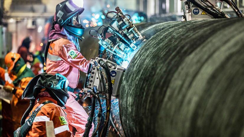 «Ожидаем быстрого вступления в силу»: Газовую директиву ЕС собираются ввести до запуска «Северного потока — 2»