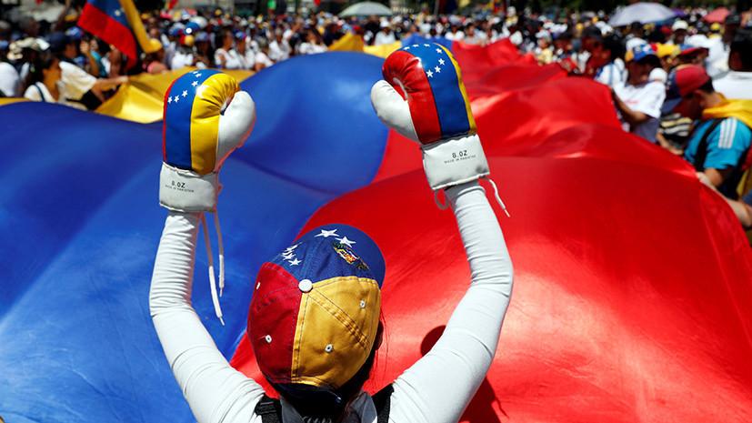 Под защитой США и с новыми призывами к протестам: как Гуаидо вернулся в Венесуэлу